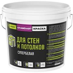Краска для стен и потолков моющаяся Ярославские краски Standart белая 14 кг