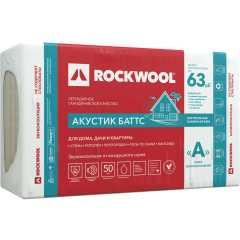 Каменная вата Rockwool Акустик Баттс 1000x600x50 мм 6 м2 (объем упаковки 0.3 м3)