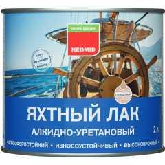Лак яхтный Neomid глянцевый алкидно-уретановый 2 л