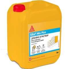 Пластификатор Sika Mix Plus для кладочных и штукатурных растворов 5 кг