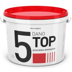 Шпатлевка готовая финишная DANO 10 л 16 кг