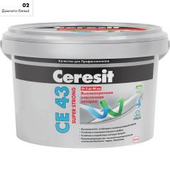 Затирка Ceresit CE-43 Super Strong 2 кг дымчато-белая 02