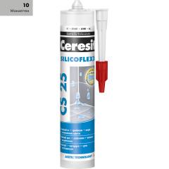 Затирка Ceresit CS 25 Silicoflex 280 мл манхеттен 10