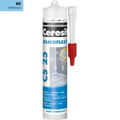 Затирка Ceresit CS 25 Silicoflex 280 мл небесный 80