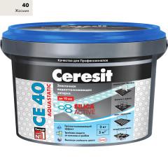 Затирка Сeresit CE-40 Aquastatic 2 кг Жасмин 40