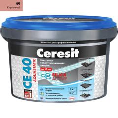 Затирка Сeresit CE-40 Aquastatic 2 кг Кирпич 49