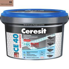 Затирка Сeresit CE-40 Aquastatic 2 кг Светло-коричневый 55