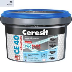 Затирка Сeresit CE-40 Aquastatic 2 кг Крокус 79