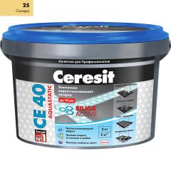 Затирка Сeresit CE-40 Aquastatic 2 кг Сахара 25