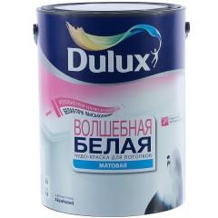 Краска для потолка Dulux Magic White 5 л