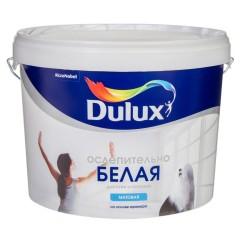 Краска Dulux Ослепительно белая матовая 10 л