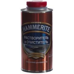 Растворитель Hammerite Brush Cleaner & Thinners 0.5 л