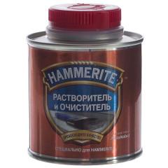 Растворитель Hammerite Brush Cleaner & Thinners 0.25 л