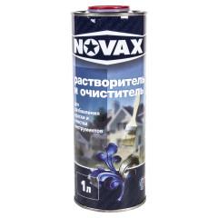 Растоворитель Novax 1 л