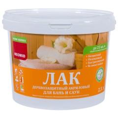 Лак для бань и саун Neomid Sauna акриловый 2.5 кг