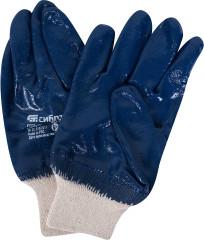 Перчатки с нитриловым обливом Сибртех размер L синие