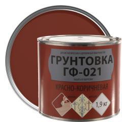 Грунт универсальный Empils ГФ-021 красно-коричневый 1.9 кг