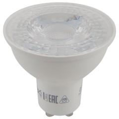 Лампа светодиодная Osram GU10 4.8W 220V 5000K