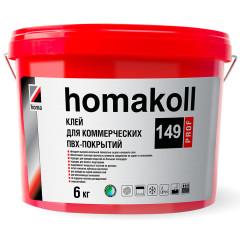Клей для коммерческого ПВХ-линолеума Homakoll 149 Prof 6 кг
