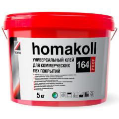 Клей универсальный для коммерческих напольных покрытий Homakoll 164 Prof 5 кг