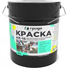 Краска для бетонных полов Грида АК15 серая 27 кг