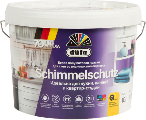 Краска водно-дисперсионная Dufa Schimmelschutzfarbe 10 л белая