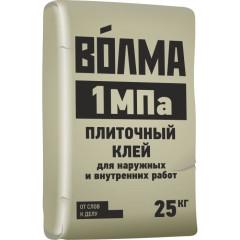 Плиточный клей Волма 1 МПа ВСК 25 кг