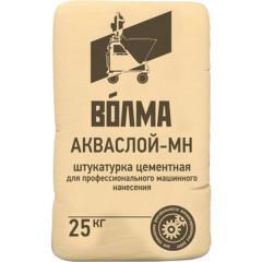 Цементная штукатурка Волма Акваслой-МН 25 кг