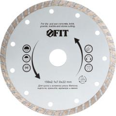 Диск алмазный Fit турбо 150x22.2x2.1 мм