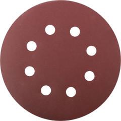 Набор Fit круги шлифовальные с отверстиями Р 320 125 мм, 5 шт.