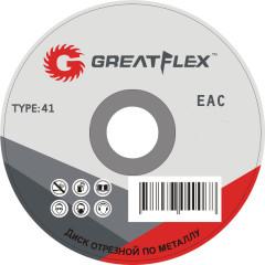 Круг отрезной по металлу Greatflex 230x22.2x2 мм