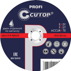 Круг отрезной по металлу Cutop Profi 400x32x3.2 мм
