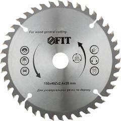 Диск пильный Fit по дереву 150x20x2.4 мм 40 зубьев