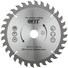 Диск пильный Fit по дереву 160x20x2.4 мм 32 зуба