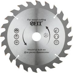 Диск пильный Fit по дереву 165x20x2.4 мм 24 зуба