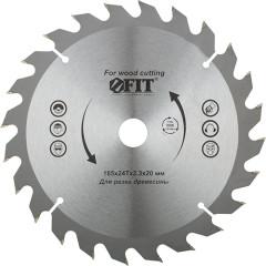 Диск пильный Fit по дереву 185x20x2.3 мм 24 зуба