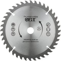 Диск пильный Fit по дереву 185x20x2.3 мм 40 зубьев