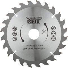 Диск пильный Fit по дереву 190x30x2.4 мм 24 зуба