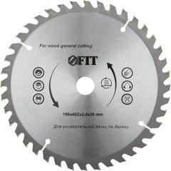 Диск пильный Fit по дереву 190x20x2.4 мм 40 зубьев