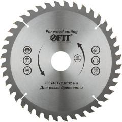Диск пильный Fit по дереву 200x32x2.6 мм 40 зубьев
