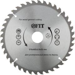 Диск пильный Fit по дереву 210x32x2.6 мм 40 зубьев