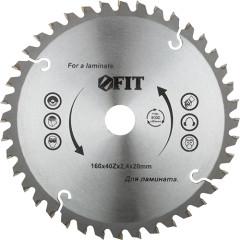 Диск пильный Fit по ламинату 160x20x2.4 мм 40 зубьев
