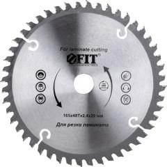 Диск пильный Fit по ламинату 165x20x2.4 мм 48 зубьев