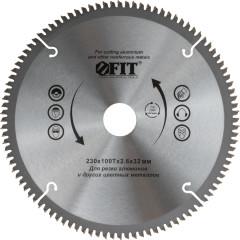 Диск пильный Fit по алюминию 230x32x2.6 мм 100 зубьев