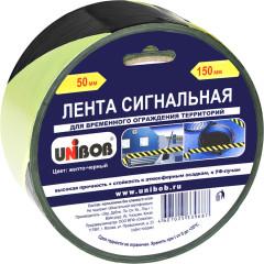 Лента сигнальная Unibob для строительства желто-черная 5 см 150 м