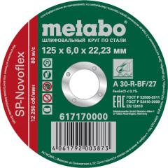 Круг зачистной по металлу Metabo SP-Novoflex 125x22.23x6 мм