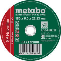 Круг зачистной по металлу Metabo SP-Novoflex 180x22.23x6 мм