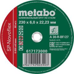 Круг зачистной по металлу Metabo SP-Novoflex 230x22.23x6 мм
