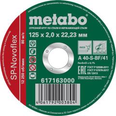 Круг отрезной по металлу Metabo SP-Novoflex 125x22.23x2 мм