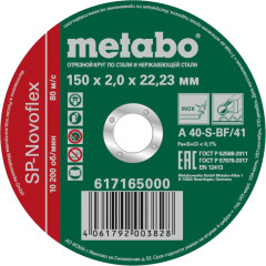 Круг отрезной по металлу Metabo SP-Novoflex 150x22.23x2 мм